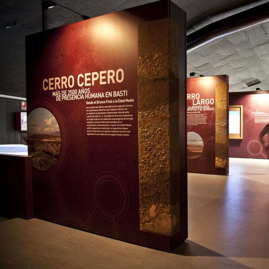 Interpretation Center Of Archaeological Sites Of Baza