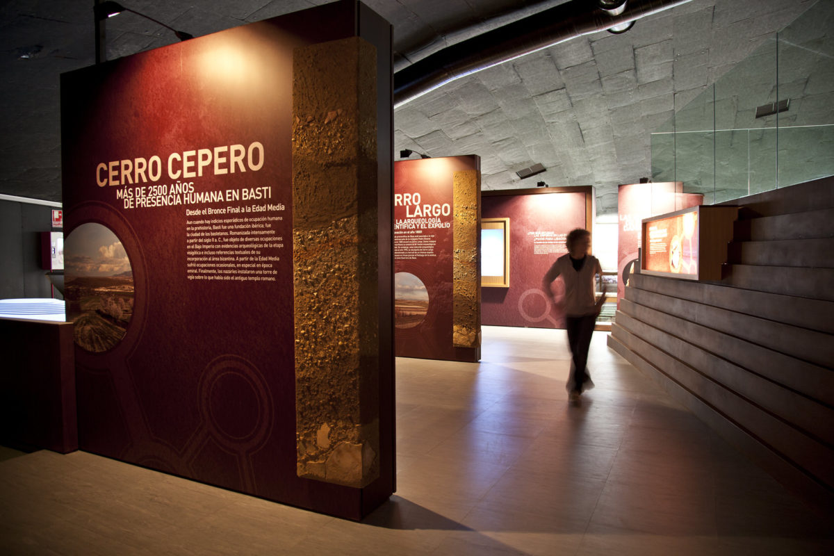 Interpretation Center Of Archaeological Sites Of Baza